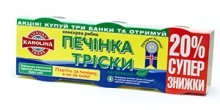 Cod liver Karolina – buy more & save more!