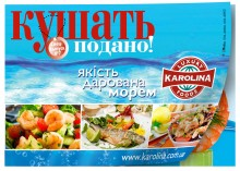 "Let's start healthy way of living with delicious recipes of seafood! TM Karolina & professional culinary edition ""Kushat podano"" developed special recipe book to inspire your appetite!"